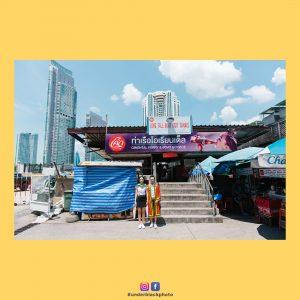 underblackphoto-2018-fan-015